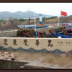 兴城觉华岛给水项目