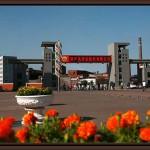 中冶集团葫芦岛锌厂